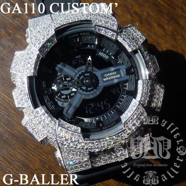 画像3: GA110-1bjf ホワイト Diamond 本体付き!
