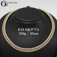 【新品/在庫】K18 喜平ネックレス ダイヤモンド 100g 6面ダブル 50cm