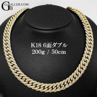 K18 喜平ネックレス ダイヤ 200g 6面ダブル 60cm/50cm