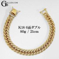 K18 喜平ブレスレット ダイヤ 80g 6面ダブル 21cm