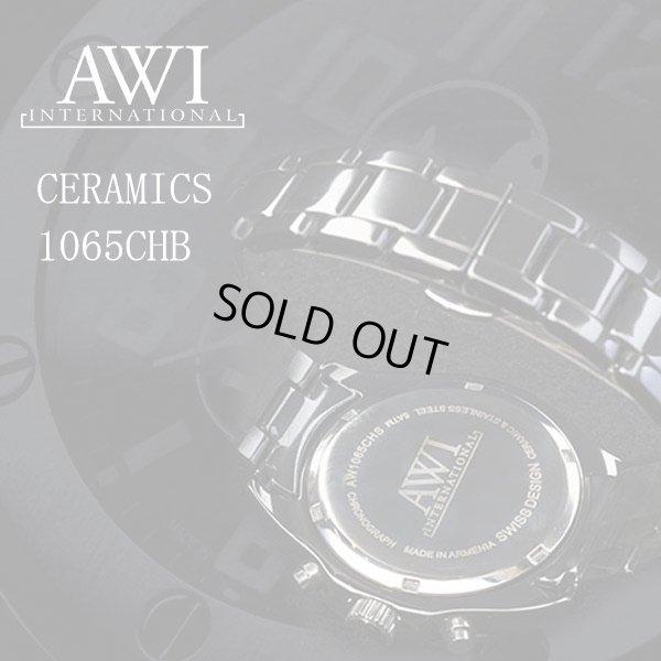 画像3: フランクミュラー 新ブランド AWI 腕時計 セラミック 1065CHB