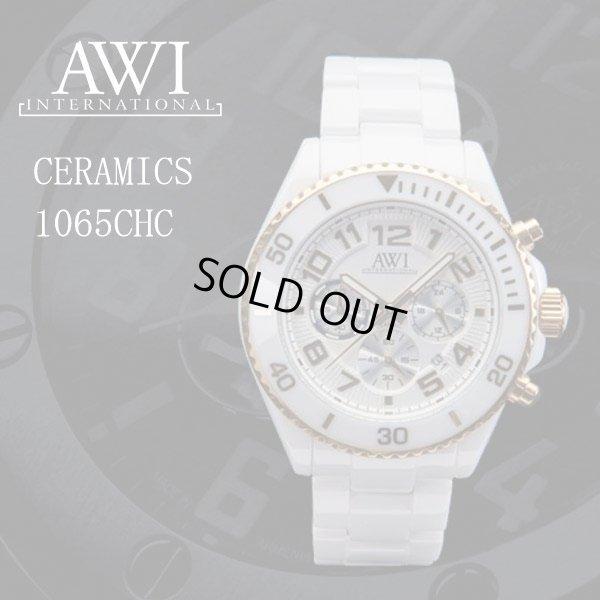 画像1: AWI 時計 ゴールド×ホワイト セラミック 1065CHC ゴールド