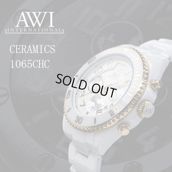 画像2: AWI 時計 ゴールド×ホワイト セラミック 1065CHC ゴールド