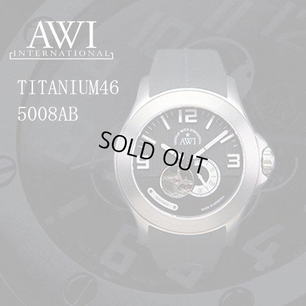 画像1: AWI 時計 チタニウム46 5008AB フランク・ミュラー 腕時計 新ブランド