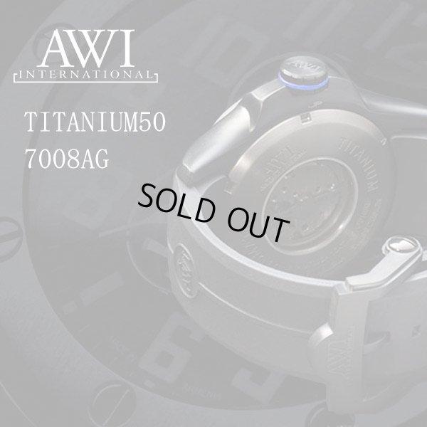 画像3: AWI インターナショナル 時計 チタニウム50 7008AG ブルー フランク・ミュラー 新ブランド