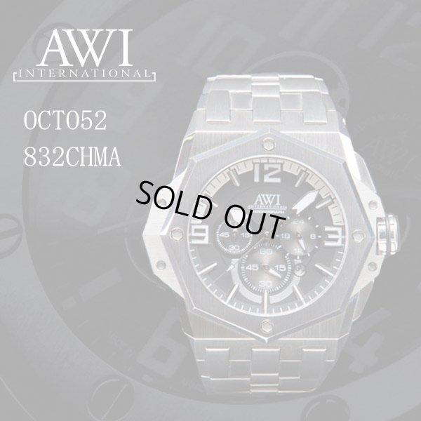 画像1: フランク・ミュラー 時計 新ブランド AWI 腕時計 オクト52 832CHMA メタリック