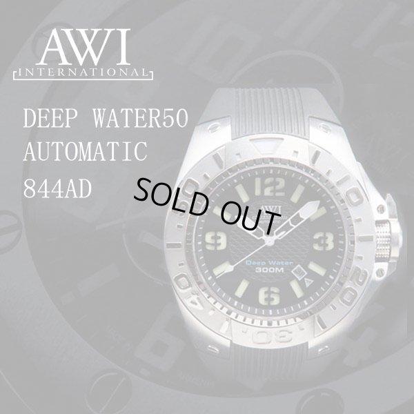 画像1: フランクミュラー グループ ブランド AWI 時計 ディープウォーター オート 50mm 844AA
