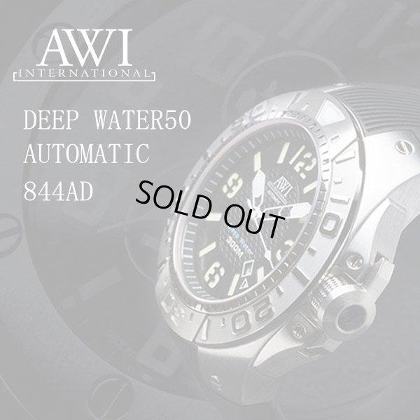 画像2: フランクミュラー グループ ブランド AWI 時計 ディープウォーター オート 50mm 844AA
