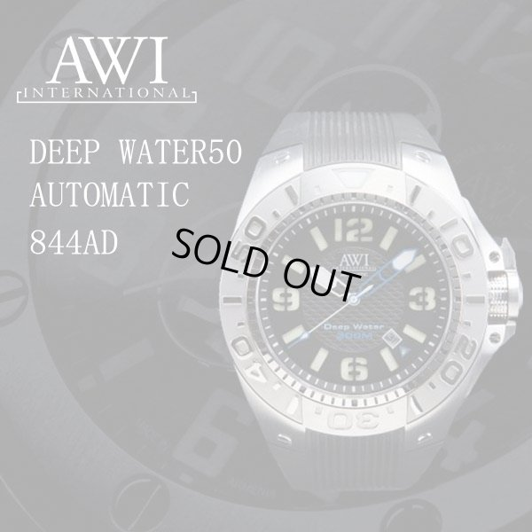 画像1: AWI 時計 ディープウォーター オート 50mm 844AD フランクミュラーブランド
