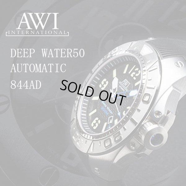 画像2: AWI 時計 ディープウォーター オート 50mm 844AD フランクミュラーブランド