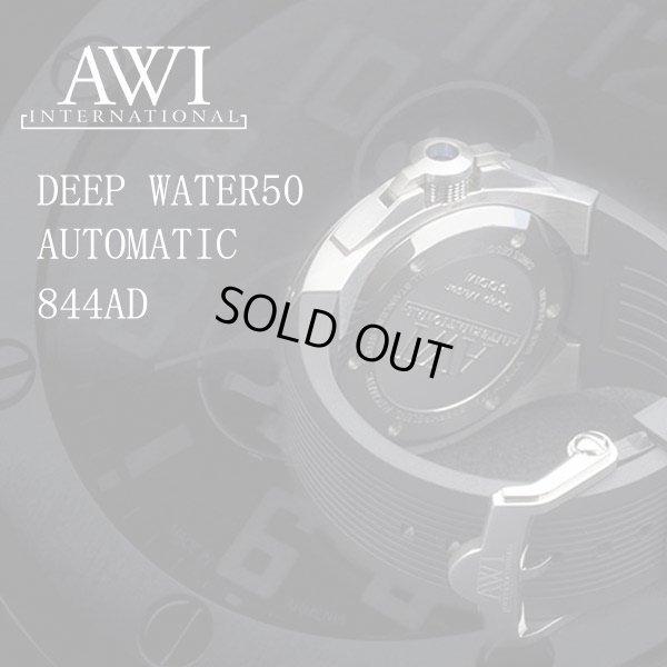 画像3: AWI 時計 ディープウォーター オート 50mm 844AD フランクミュラーブランド
