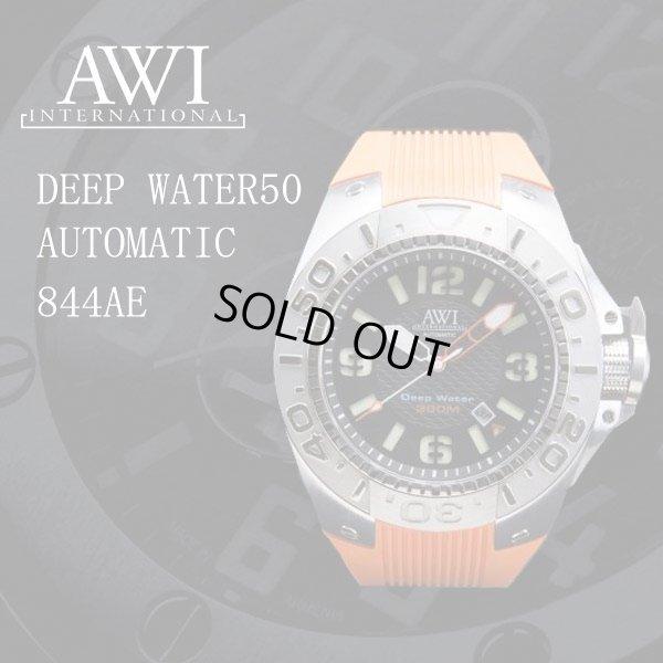 画像1: AWI 時計 ディープウォーター オートマチック 50mm 844AE フランクミュラーブランド