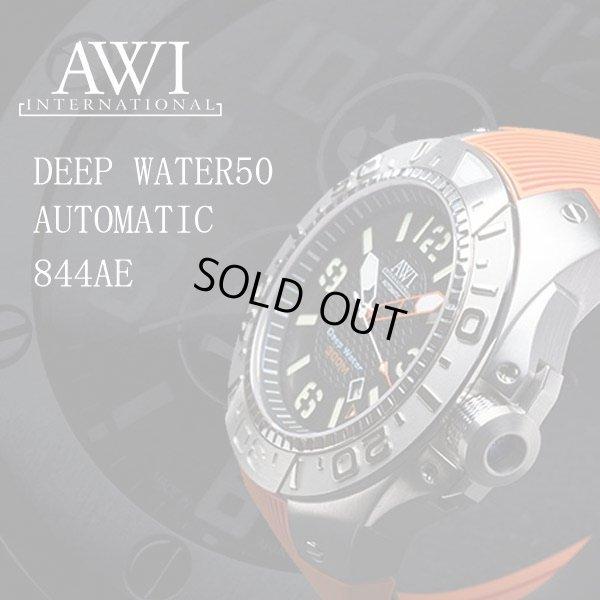 画像2: AWI 時計 ディープウォーター オートマチック 50mm 844AE フランクミュラーブランド