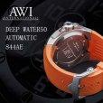 画像3: AWI 時計 ディープウォーター オートマチック 50mm 844AE フランクミュラーブランド (3)