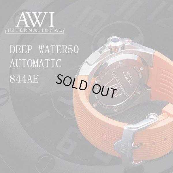 画像3: AWI 時計 ディープウォーター オートマチック 50mm 844AE フランクミュラーブランド