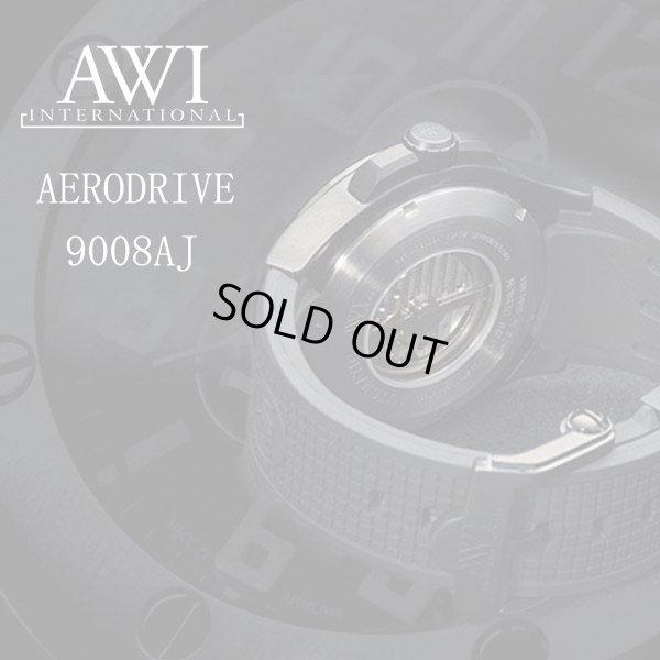画像3: フランクミュラー 新ブランド AWI 時計 エアロドライブ 46mm 9008AJ ブルー
