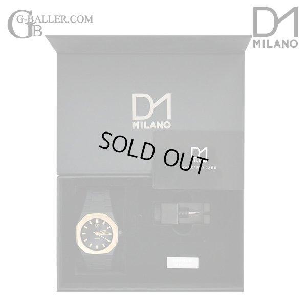D1ミラノ D1 MILANO 専用ボックス