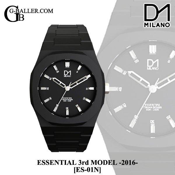 D1ミラノ エッセンシャル ES-01N 人気腕時計