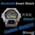 画像5: GB6900 レア カスタム 本体セット!! WHITE DIAMOND Gショックカスタム GB BLUETOOTH カスタム 世界初のブルートゥース G-SHOCKカスタム! (5)