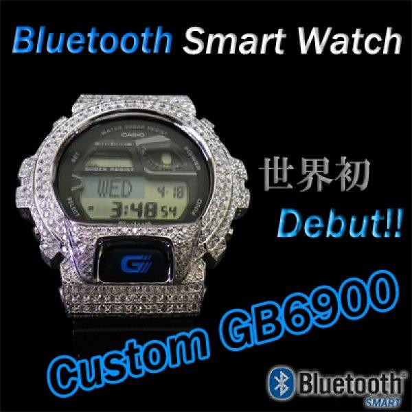 画像5: GB6900 レア カスタム 本体セット!! WHITE DIAMOND Gショックカスタム GB BLUETOOTH カスタム 世界初のブルートゥース G-SHOCKカスタム!