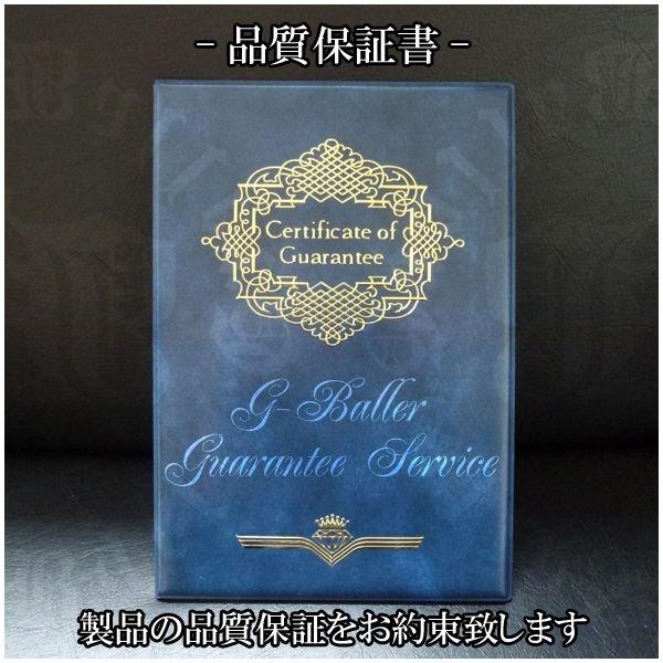 画像1: G-Baller Guarantee Service/製品品質保証書のご案内