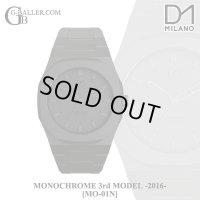D1ミラノ モノクローム MO-01N 人気腕時計