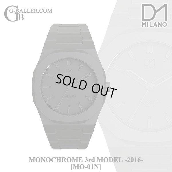 D1ミラノ モノクローム MO-01N