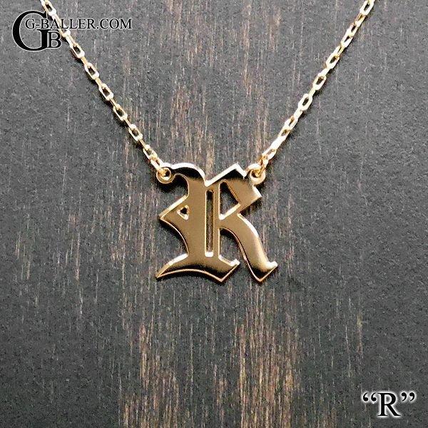 K18 / K10 ゴールド イニシャルペンダント R