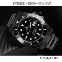 ROLEX SUBMARINER BLACK PVD/DLC.ロレックス サブマリーナ ブラックPVD加工/DLCコーティング