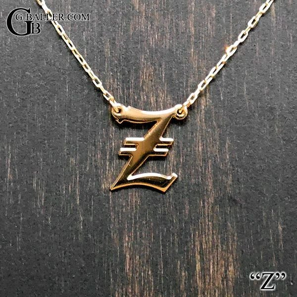 K18 / K10 ゴールド イニシャルペンダント Z