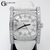 ブルガリ Bvlgari Assioma 40P Diamond & Shell Dial Custom AA44S