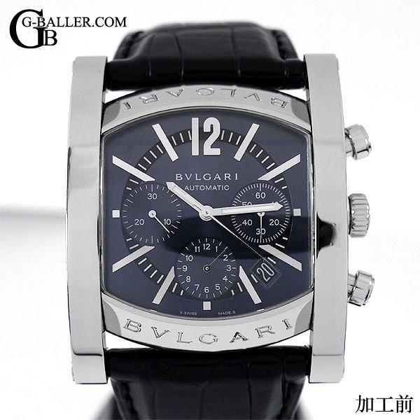 ブルガリ時計のアフターダイヤならお任せ下さい。