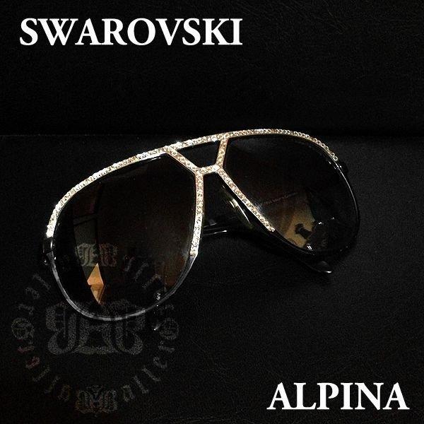 画像1: アルピナ ALPINA M1 ビンテージ サングラス スワロフスキー 加工 希少カラーモデルをスワロでカスタム