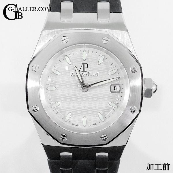 Audemars Piguet時計のダイヤカスタムならお任せ下さい。
