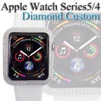 アップルウォッチカスタム シリーズ5 / 4対応 ダイヤモンドケース アップルウォッチ5