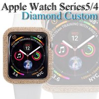 Apple Watchシリーズ5 シリーズ4 ダイヤモンド カスタムケース
