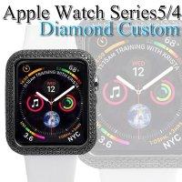Apple Watchシリーズ5 シリーズ4 ブラックダイヤ カスタムケース