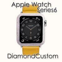 アップルウォッチカスタム シリーズ6 ダイヤモンドケース /AppleWatch CustomCase Hermès