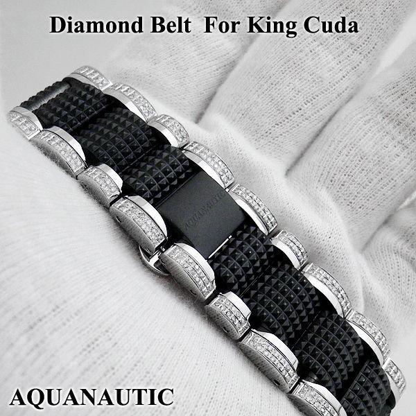 画像1: アクアノウティック  ダイヤベルト ダイヤモンド ウォッチバンド