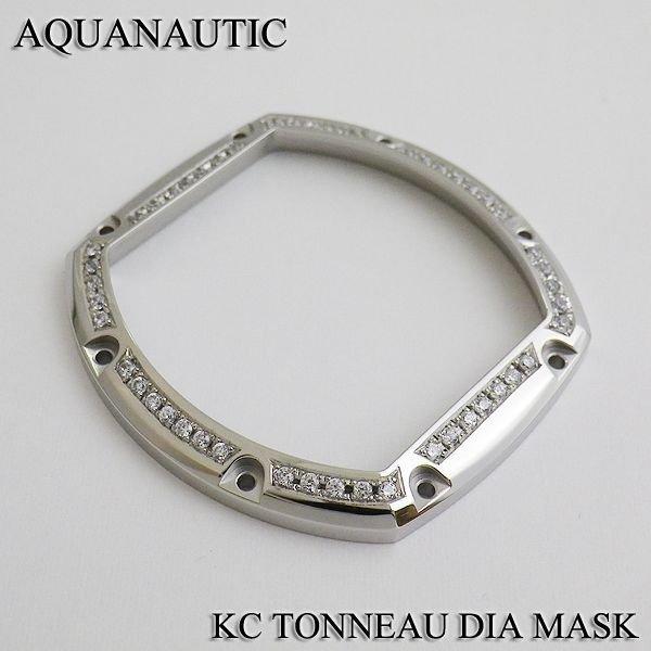 画像3: アクアノウティック キングトノー KCトノー ダイヤ 交換用マスク アフターダイヤ