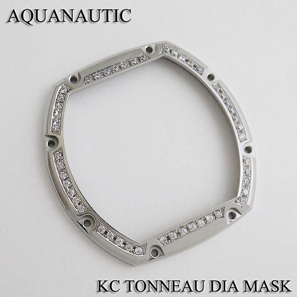 画像2: アクアノウティック キングトノー KCトノー ダイヤ 交換用マスク アフターダイヤ