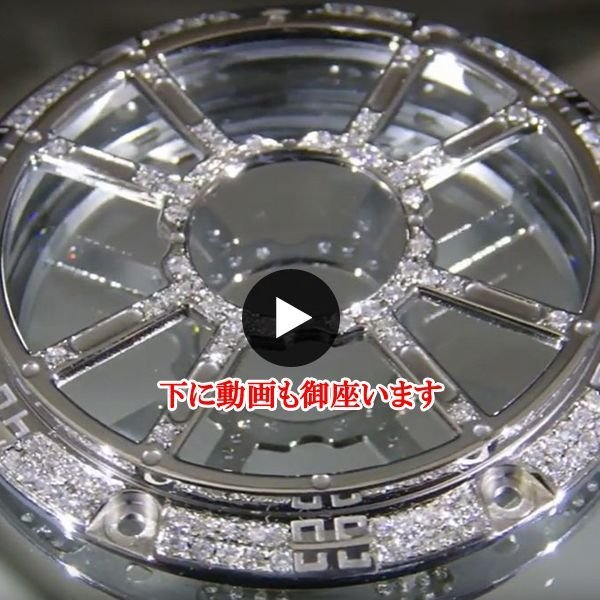 画像4: アクアノウティック キングクーダ ダイヤ バーマスク 交換用 即納