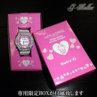 BG5600BK Hello Kitty Pretty League 本体ベゼルSET G-SHOCKカスタム