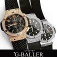 ウブロ時計ダイヤモンドの販売は東京G-BALLERへ