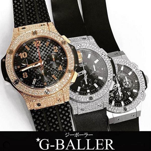 ウブロ時計へのアフターダイヤモンドはお任せ下さい。