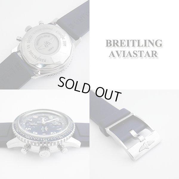 画像3: BREITLING ブライトリング 時計 アヴィアスター
