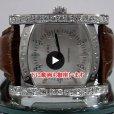 ブルガリ アショーマ AA44S シェル盤動画