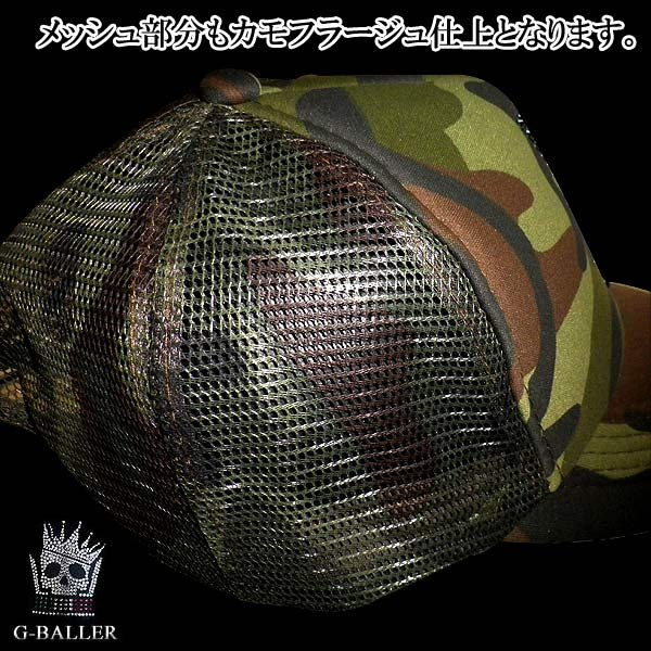 画像3: Gb CROWN LOGO CAP Camo GBクラウン迷彩CAP