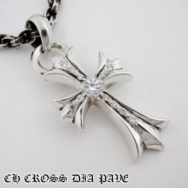 画像3: クロムハーツカスタム CHクロス 人工ダイヤ パヴェ