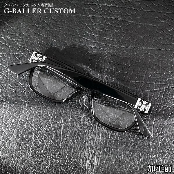 クロムハーツの眼鏡にもダイヤカスタムが可能です。